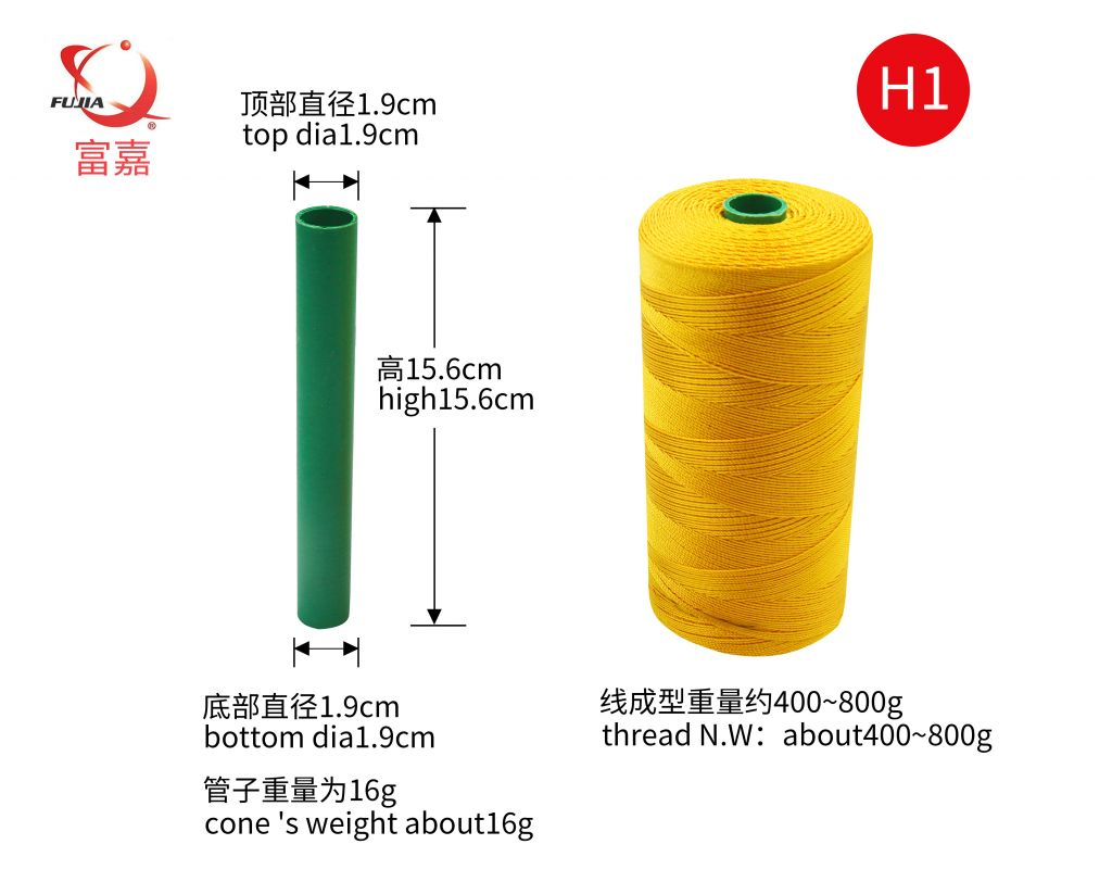 nylon fish twine thread