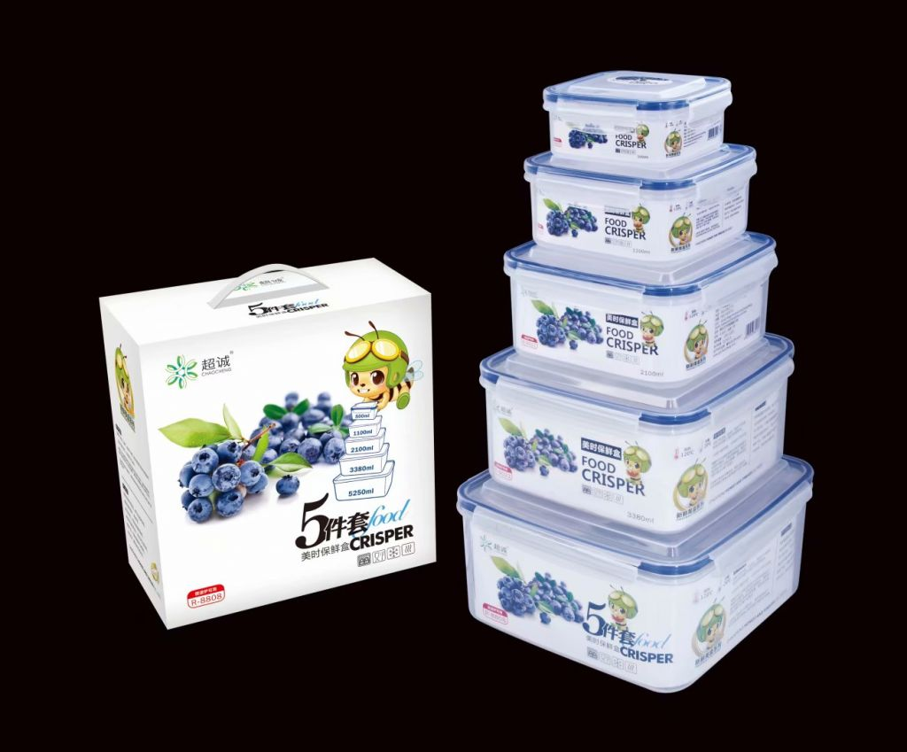 PP plastic food grade 5pcs set square shape airtight food crisper R-8808
