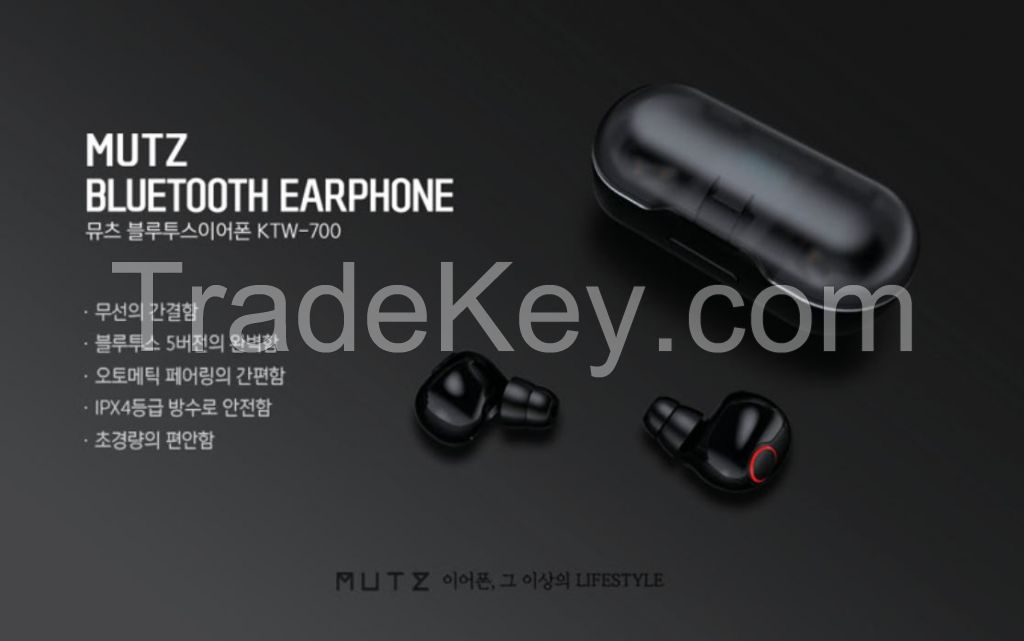 Kokiri Mutz Bluetooth wireless In-ear Set