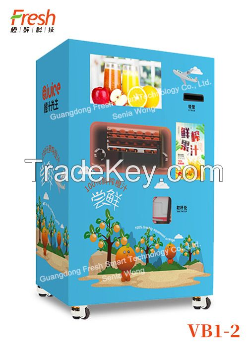 China Hot Sale 220V 800W Juice Fresh Fruit Orange Multifunction Automatic Squeezing Vending Machine with Coin Collector for Shopping Mall