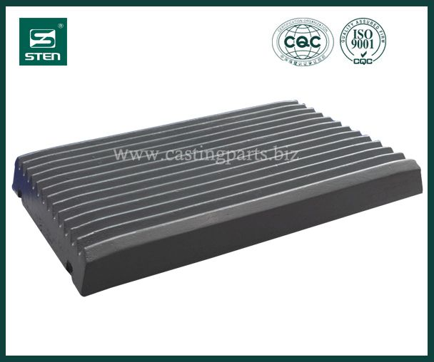 Jaw plate, Staionary Jaw, Swin Jaw, Jaw Die, Staionary Tooth Movable Tooth , Jaw Plate, Mining Industry