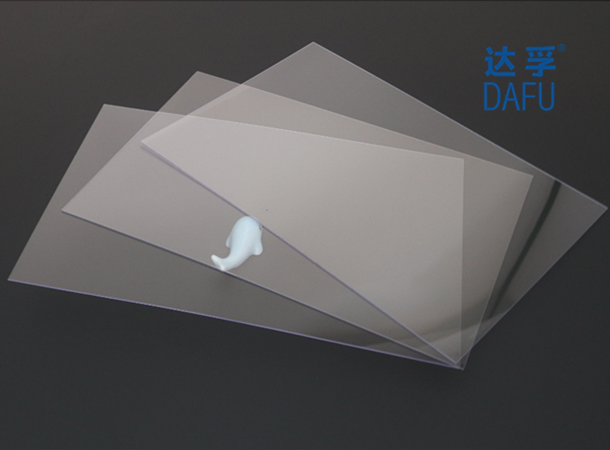 Thin printing grade polycarbonate sheet