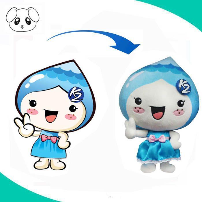 Wholesale Toy manufacturer making talking stuffed custom plush toys