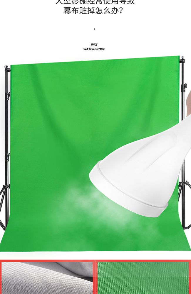 Photo Backgrounds Photographic Accessory Green Color Cotton Photo Backgrounds Studio Photography Screen Chromakey Backdrop Cloth