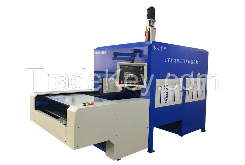EPE / XPE foam one sides two station high speed laminating machine