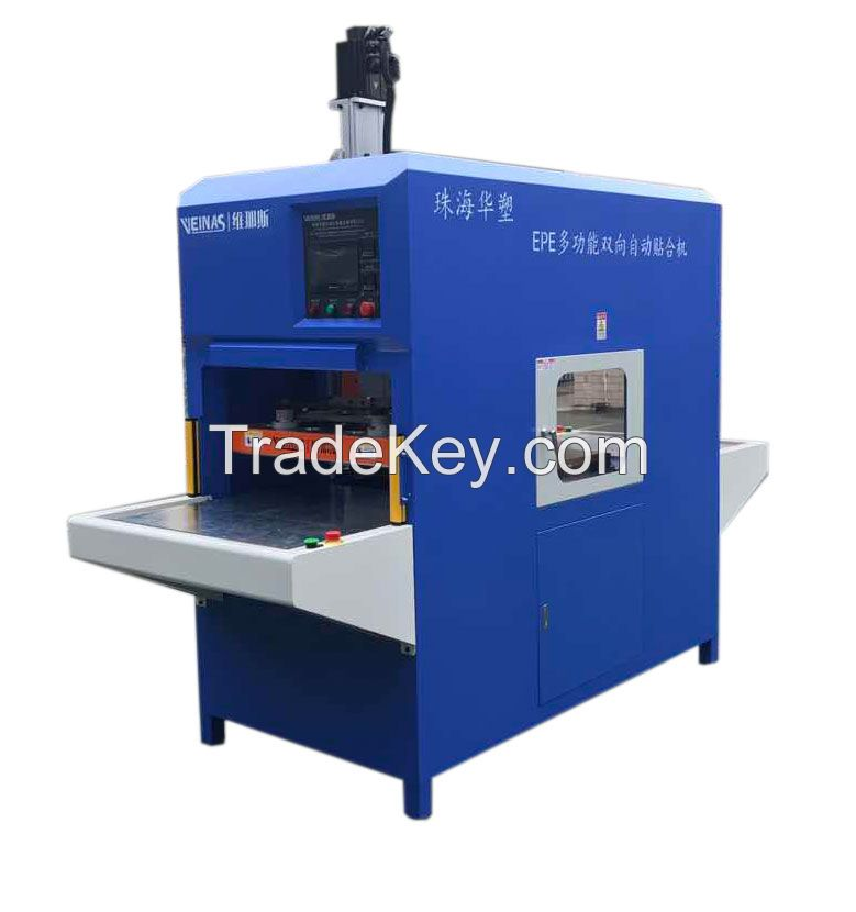 EPE / XPE foam two sides two station high speed laminating machine