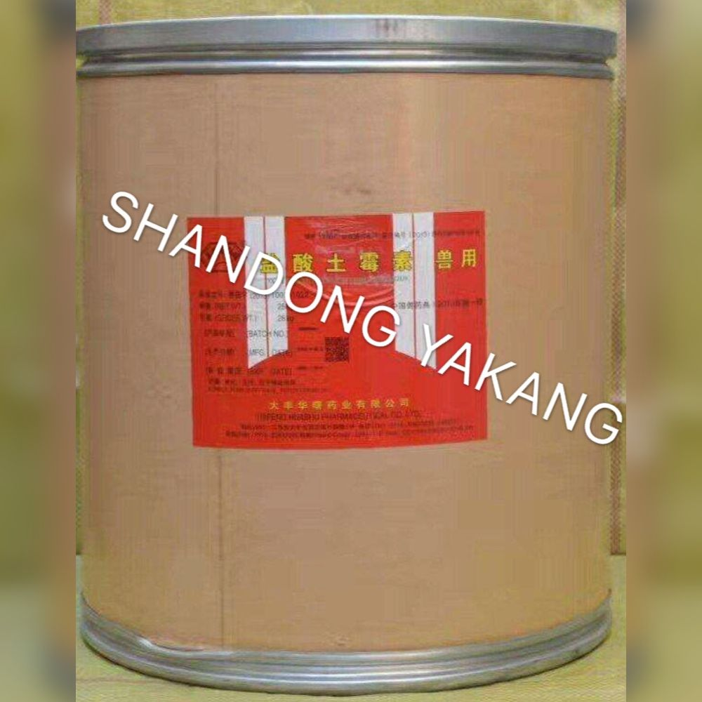 Oxytetracycline Hydrochloride/ OTC HCL/ OXY HCL/ Florfenicol