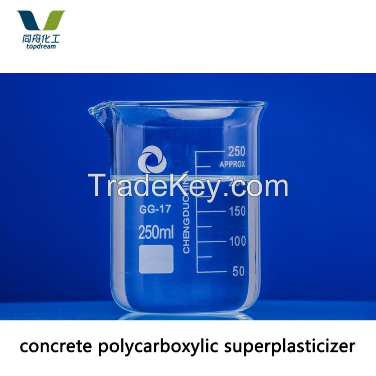 China Professional Manufacturer / polycarboxylate superplasticizer / ether water reducer