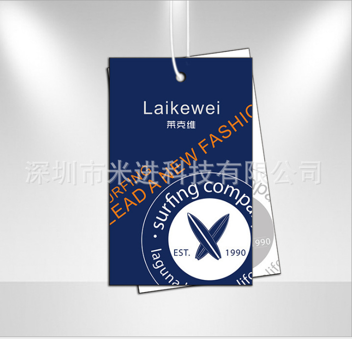Customized Processing of RFID Electronic Labels in Retail Stores of RFID Clothing Suspenders