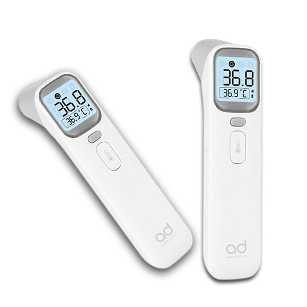 AOJ 20A plus FDA Approved Infrared Digital Thermometer Best selling items latest design infrared digital thermometer gun type