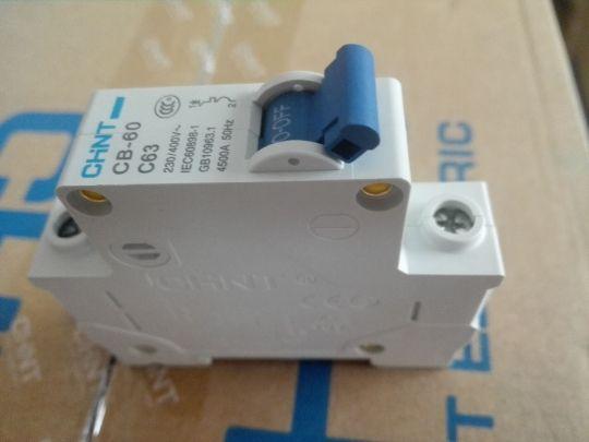 8DG59605AB MAIN SHELF KIT-PS32 HIGH CAPACITY FAN