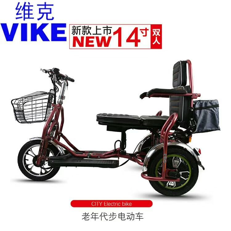 folding leisure tricycles,