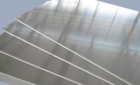 Lingfeng Aluminum sheet