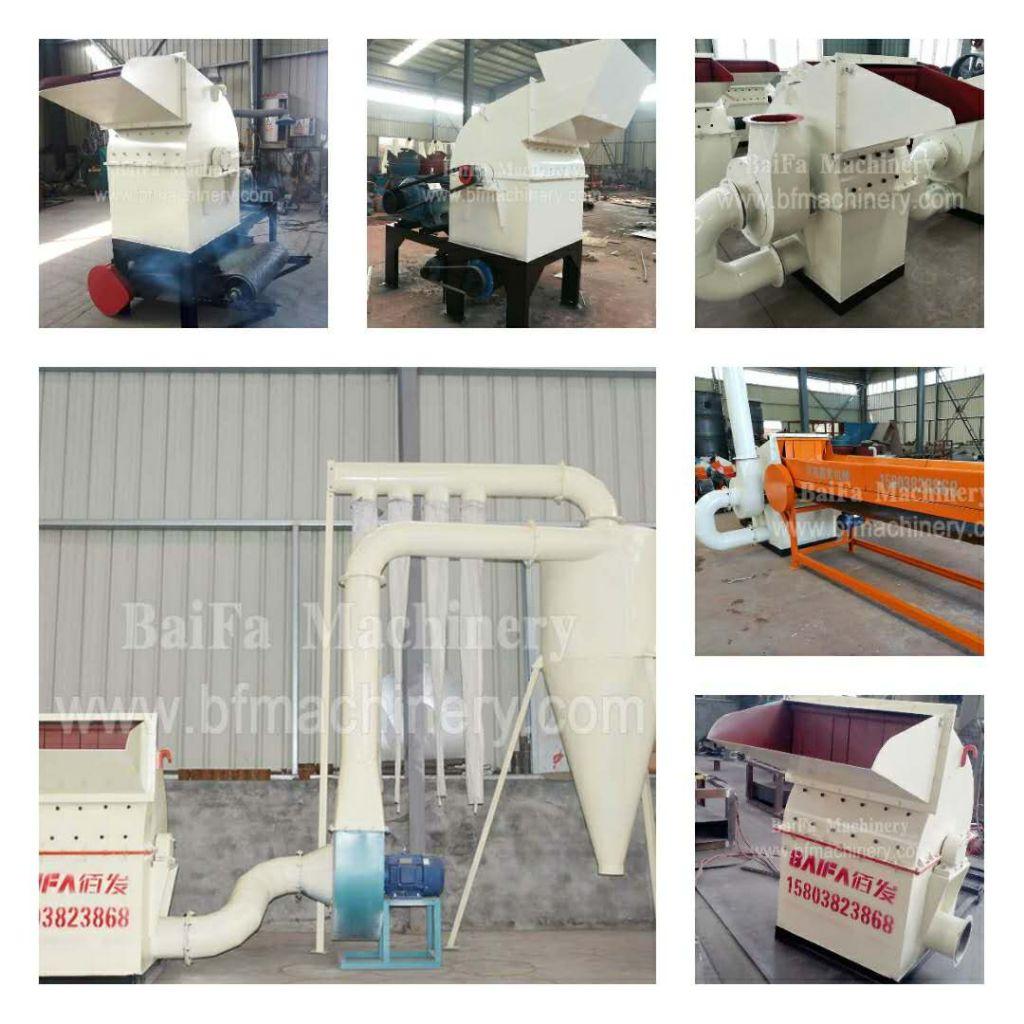 Straw Pulverizer/ Stalk Chopper/ Corn Stalk Chopper/ Agriculture Cutting Machine