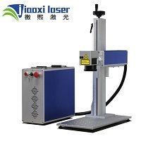 20W Laser marker portable metal laser engraving machine cable laser marking machine