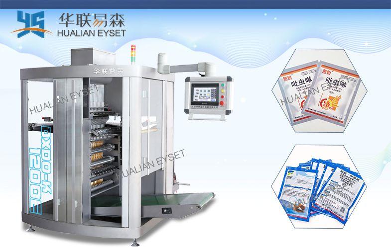 Multi-line coffee milk powder four-side sealing sachet filling packaging machine