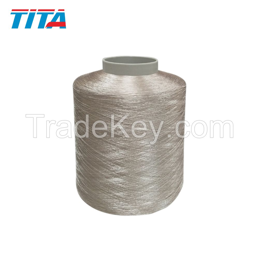 Polyester twisted yarn FDY 75D/36F