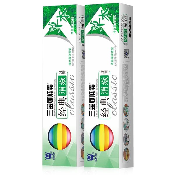 SANJIN watermelon cream herbal toothpaste to remove bad breath fresh adult family 100 grams