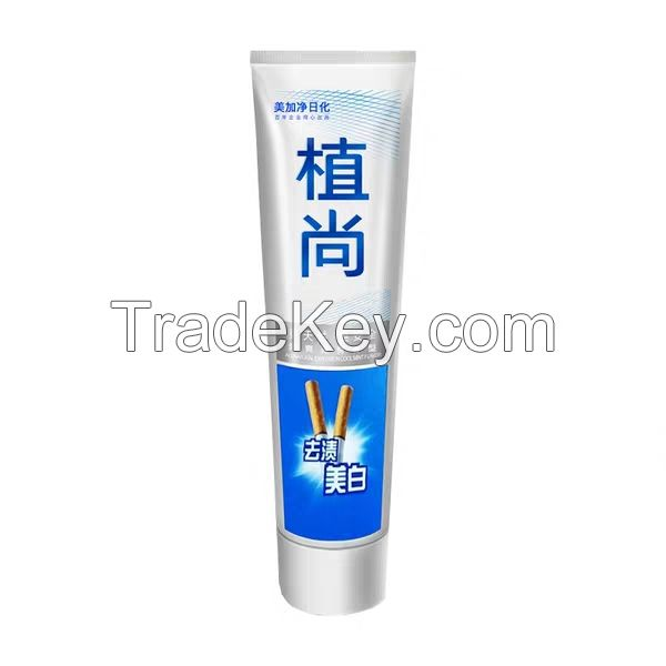 ZHIISTEM Chinese medicine gingival toothpaste dispels bad breath and clear fire to prevent gingival bleeding after oral injury