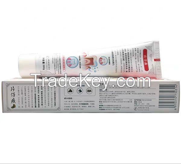 Pien tze haung toothpaste 100g. Oral decrease internal heat detoxification inhibits dental plaque detoxification