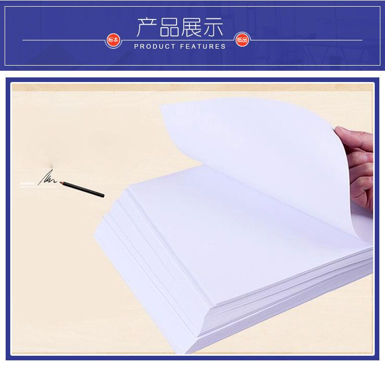 A4 Copy Paper | A3 Copier Papers | Letter Size Papers | Printer Paper