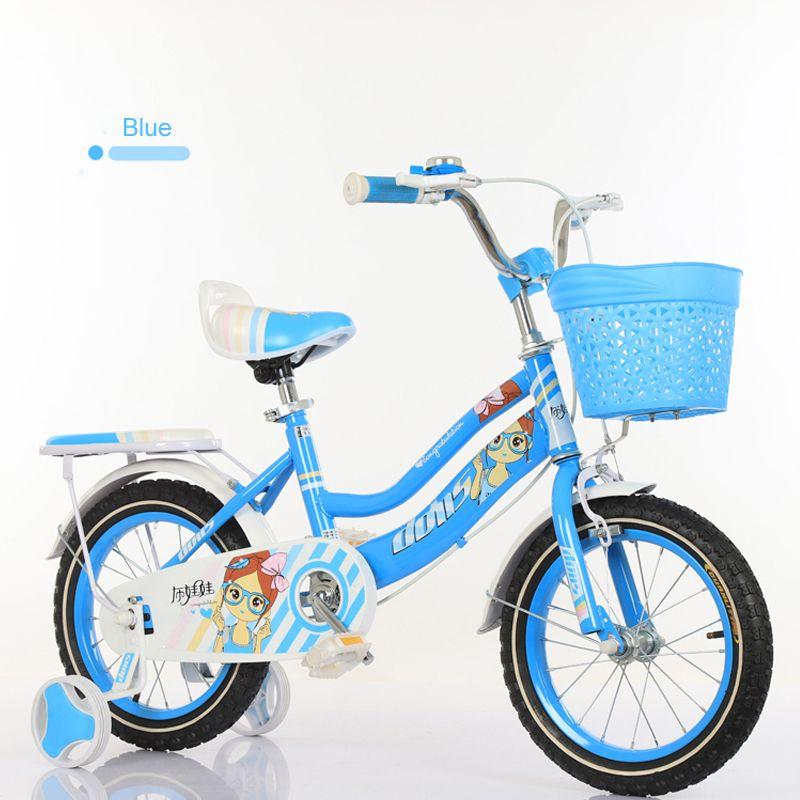 Bike - Kids Bikes 2019