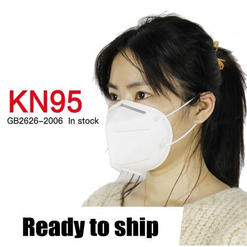 5Players Good quality Face Mask Manufacturer Breathable Coronavirus Disposable Face Mask KN95 For Without Valve