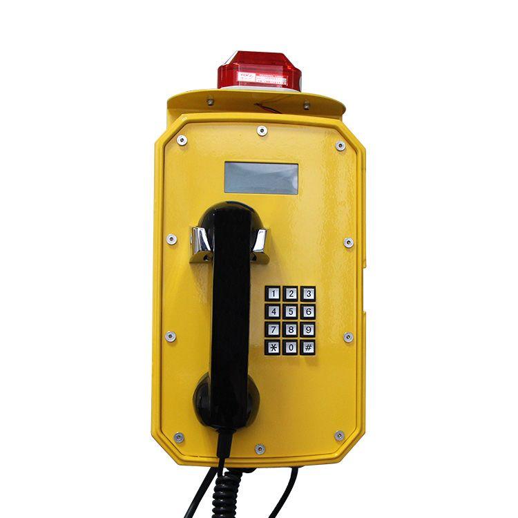 Rugged Waterproof IP Telephone