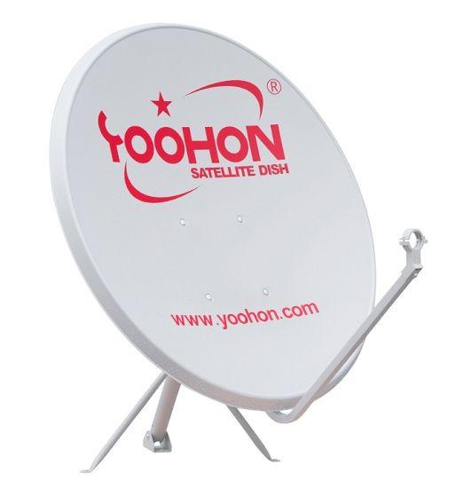 100cm Offset Satellite Dish Antenna