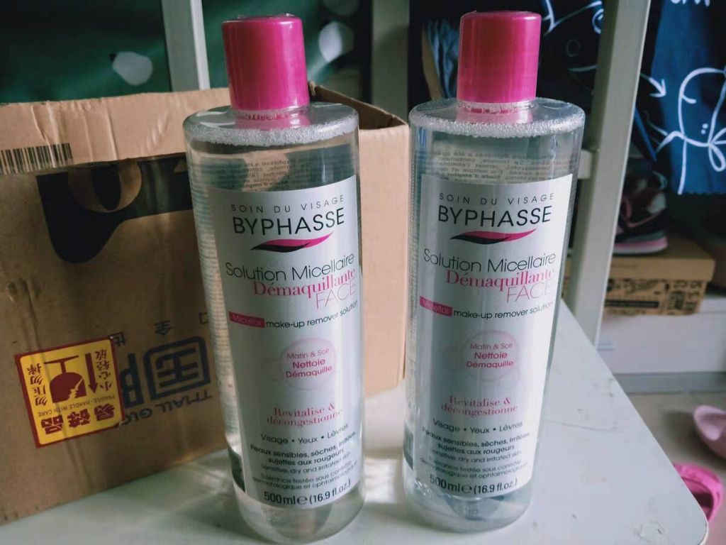 BYPHASSE baby's makeup remover