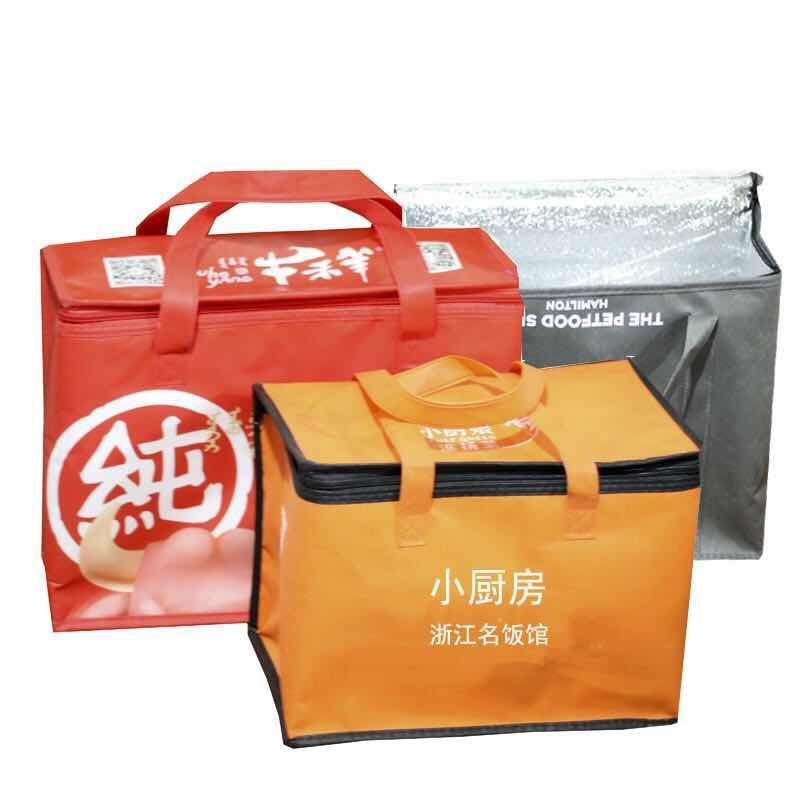 Reusable Eco friendly Promotional Oxford Thermal Lunch Bag, Large Custom Printed Aluminium Foil Food Beer Insulated Cooler Bag