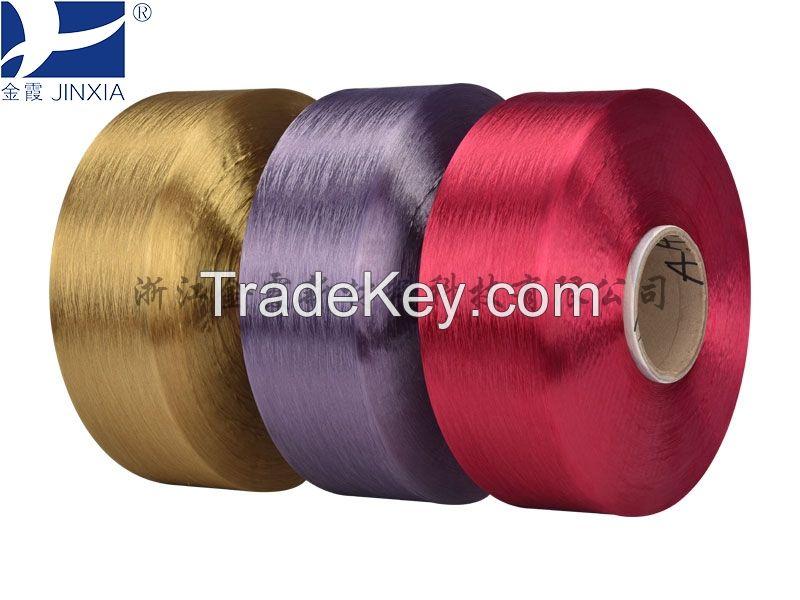 Dope Dyed Polyester Yarn FDY 150d/144f Super Fine Denier Filamanet Yarn