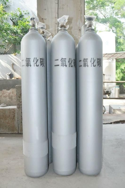 Seamless Steel Cylinders 40L\47L\50L