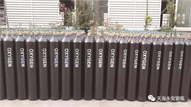 gas cylinder 40L\47L\50L