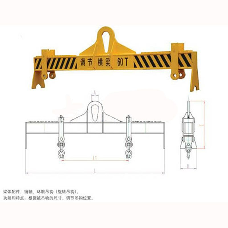 Factory direct spreader beam balance beam for lifting and handling