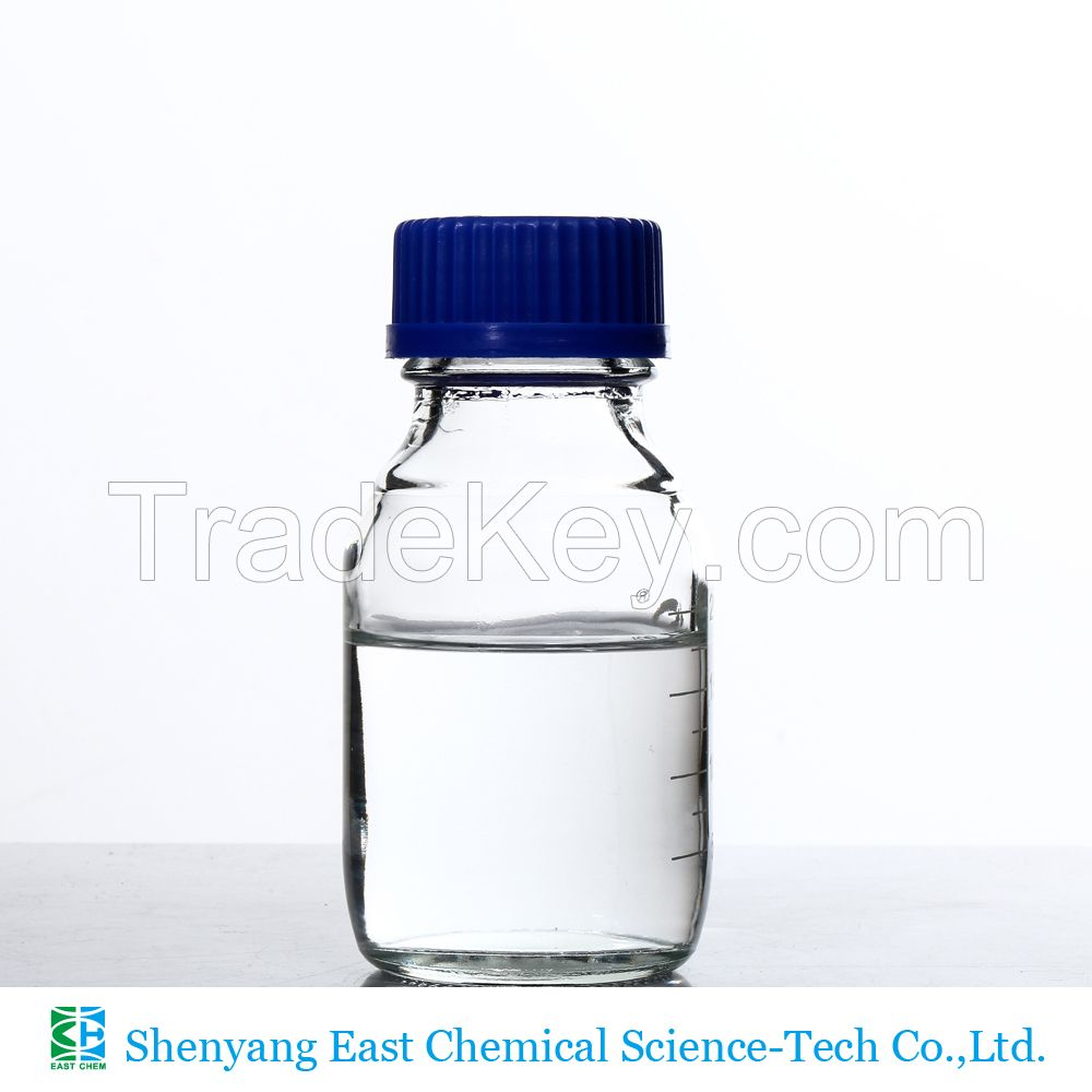 Agrochemical Intermediate Azabenzene CAS NO.110-86-1