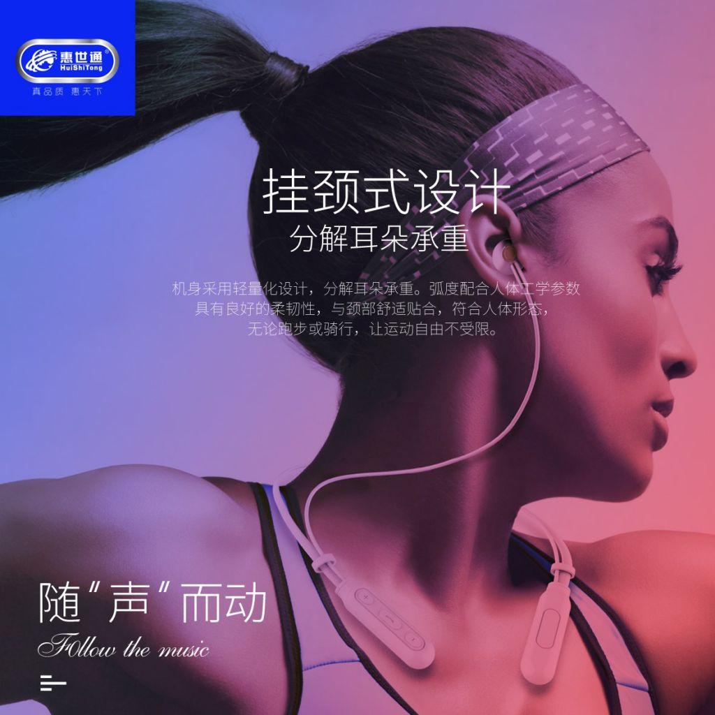 H60 Bluetooth Headset