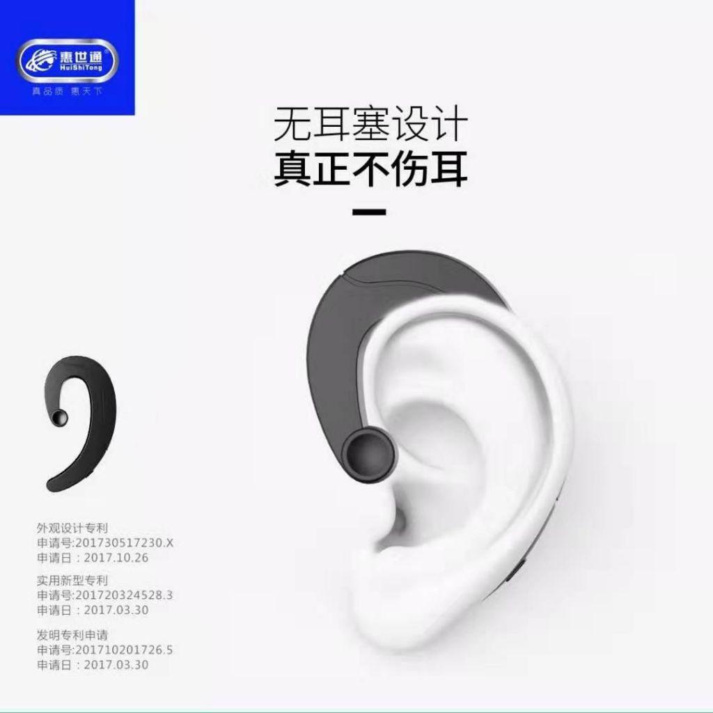 H51 Bluetooth Headset
