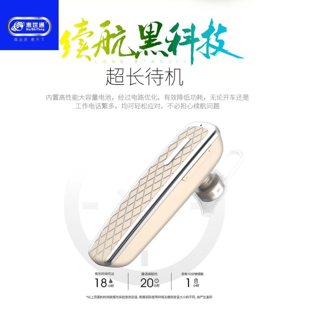 H50 Bluetooth Headset