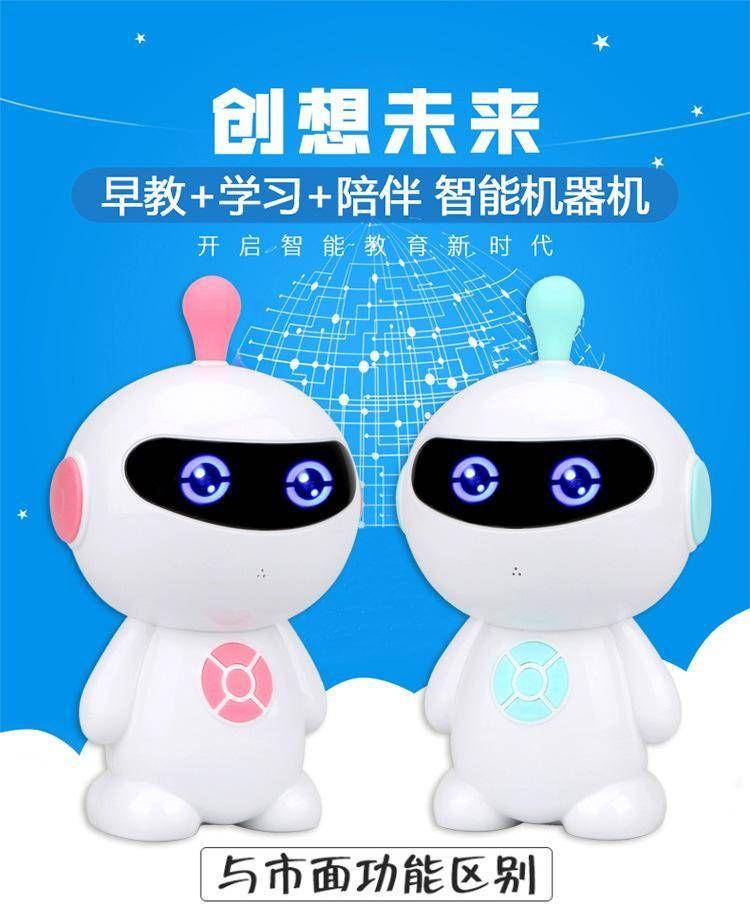 Intelligent robot AI voice dialogue companion toy