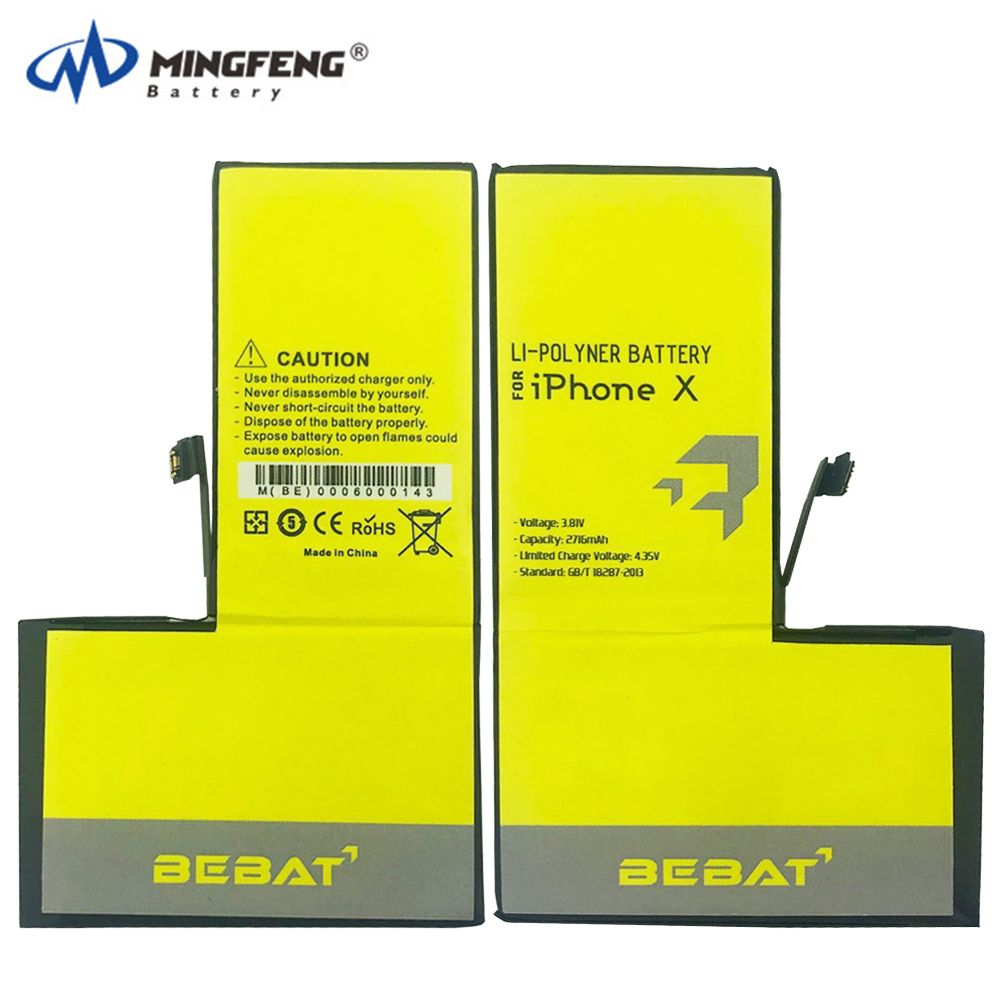 High quality replacement mobile phone battery for iPhone X