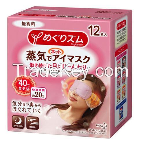 Kao Megurism Eye Mask 12 pcs