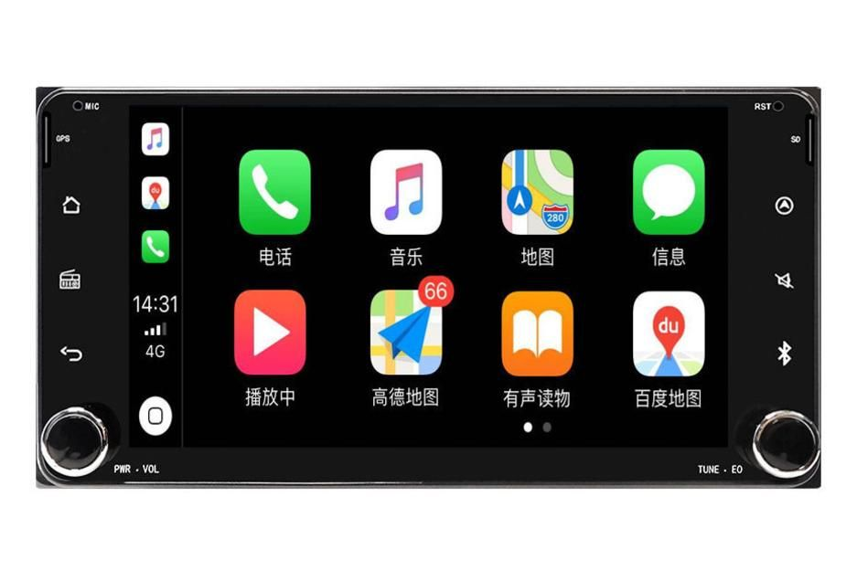 In Dash 2 Din 7 Inch CarPlay Car Stereo For Toyota Android OS