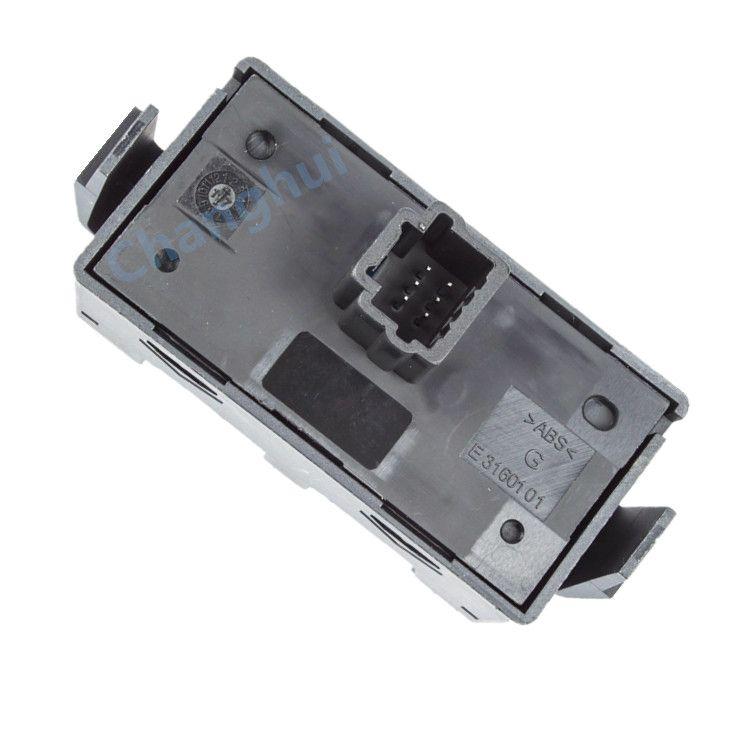 Auto Multi-Functional Window Switch 252100502R, 252103658R, 252100004R, 252100005R, 252100001