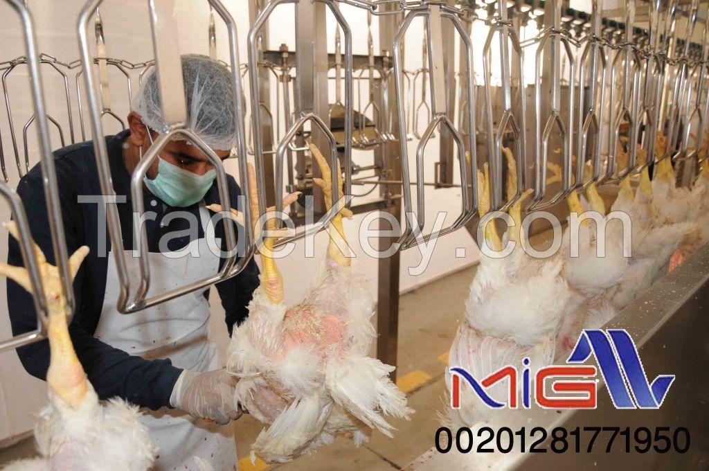 poultry slaughterhouse equipment
