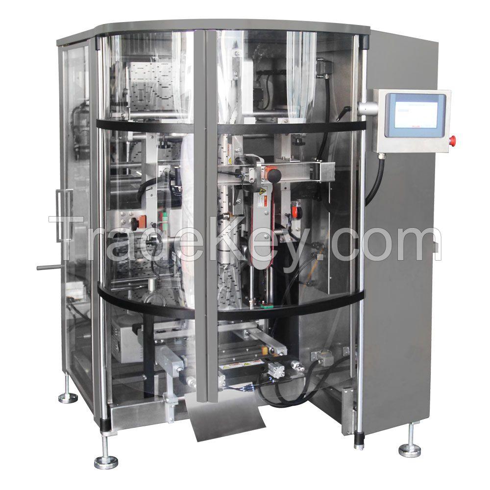 YS-BS-2520-IP YOUNGSUN vertical packaging machine