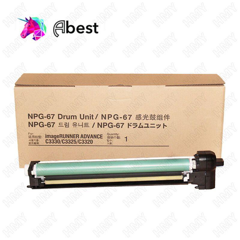 Compatible for Canon Npg-67   Ir C3320 C3325 C3330 C3020 Imaging Unit