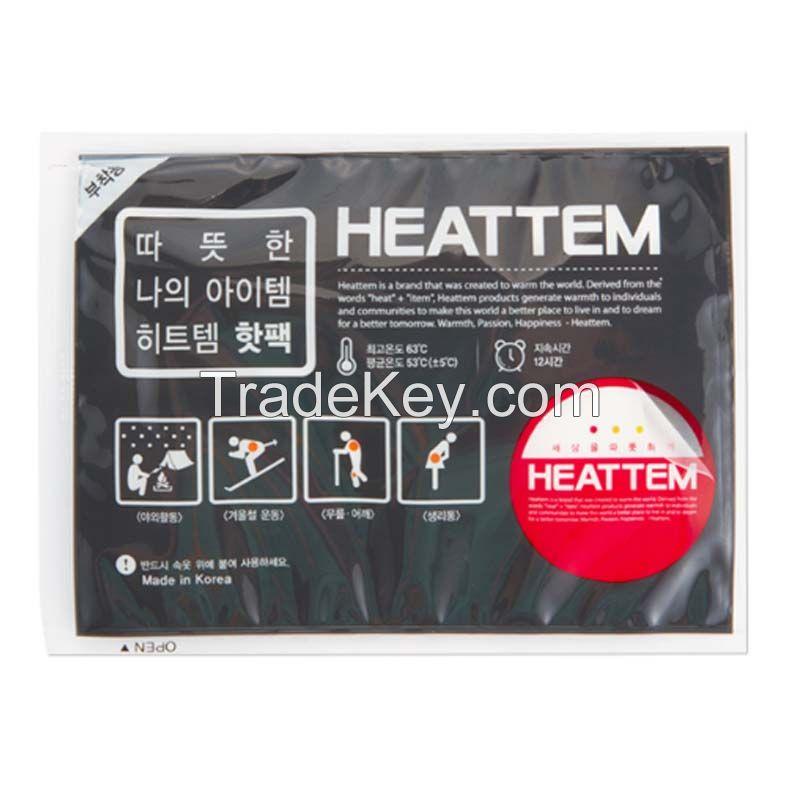 Warm patch/ Warm pad