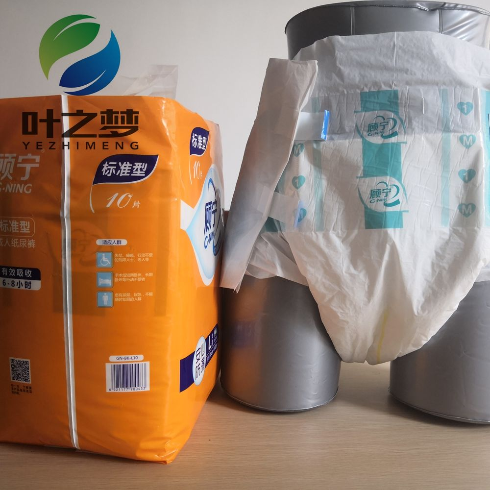 Cheap price OEM disposable adult diaper manufacturer