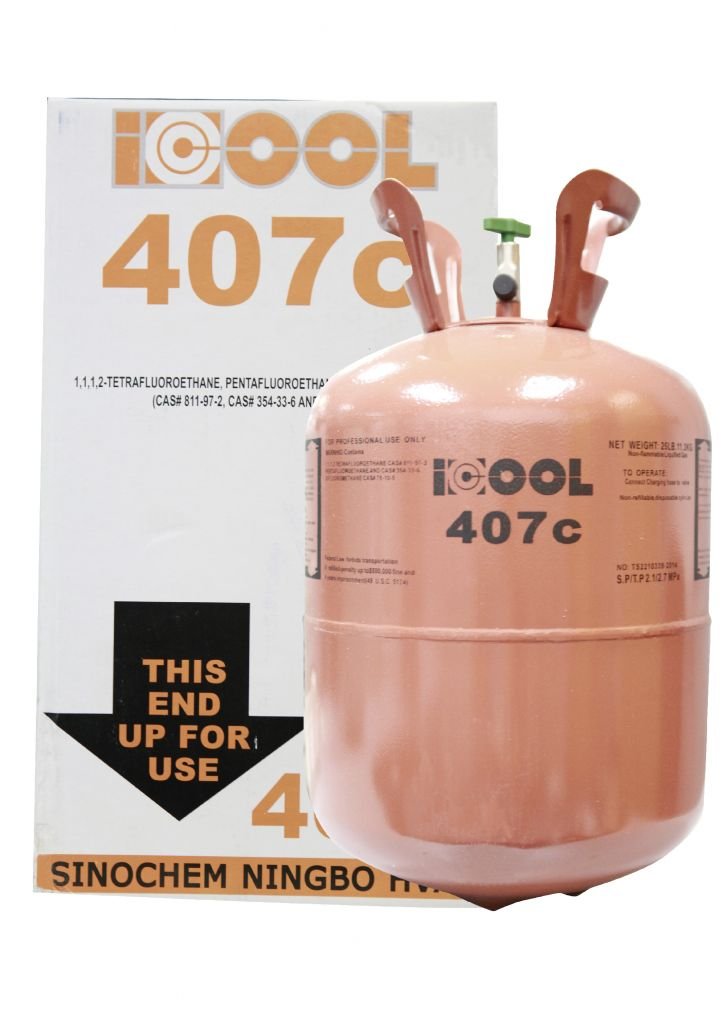Copper pipes, Copper fittings, Copper coils, Refrigerants, Ventilation products and other HAVCR products